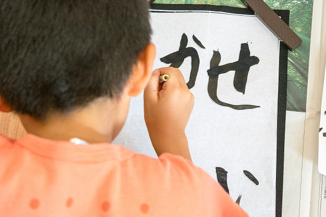 Calligraphy is one of Japanese traditional culture expressing characters artistically using brush and ink